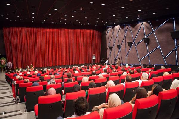cinemawa